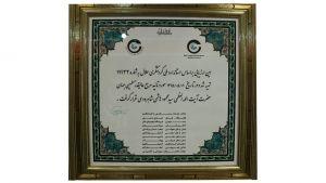 پیام مرجع عالیقدر مسلمین جهان حضرت آیت الله العظمی سید محمود شاهرودی